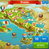 Скриншот из игры Пасьянс-онлайн: Косынка